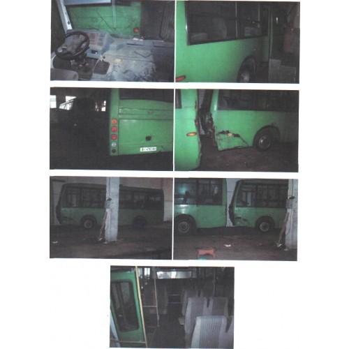 Автобус марки YOUTI, моделі ZGT6710, 2005 року випуску, зеленого кольору, державний номерний знак ВІ 4786 АН.