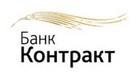 ПАТ Банк «Контракт»