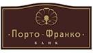 АБ «ПОРТО-ФРАНКО»